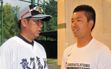 敦賀気比の東哲平監督(左)と国学院久我山の尾崎直輝監督