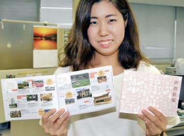 「御酒飲帳」キャンペーンをPRする担当者=福井県の福井市役所
