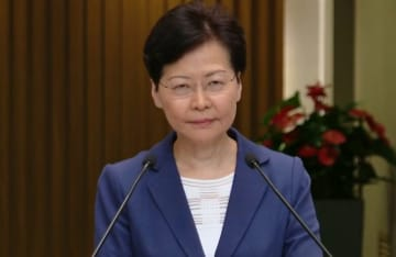 Carrie Lam. Photo: RTHK screenshot.