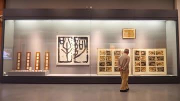 「100歳までのスタートの展覧会」 日本の篆刻家が結んだ中国との絆