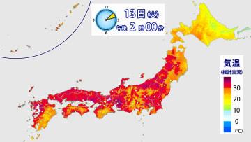 13日(火)午後2時の気温に関する推計気象分布