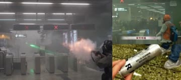 Police firing tear gas inside the Kwai Fong MTR station. Photo: Felix Lam/HK.Imaginaire; RTHK screenshot.