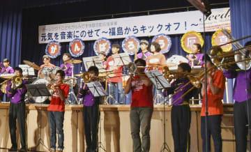 北海道厚真町で、一緒にジャズを演奏する厚真町民らによる吹奏楽団と福島県南相馬市のマーチングバンド=13日午後