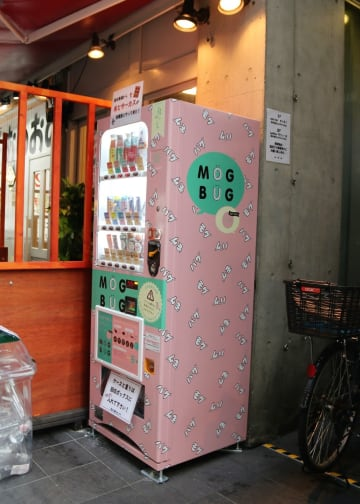 「MOGBUG」自動販売機