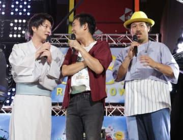 映画「劇場版おっさんずラブ ~LOVE or DEAD~」のイベントに登場した田中圭さん(左)と「スキマスイッチ」