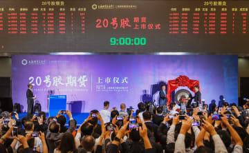 上海でTSR20天然ゴムの先物取引開始 タイヤ主要原料