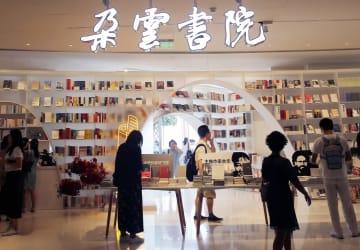 地上239メートル 「雲の上」の書店を訪ねて 上海市
