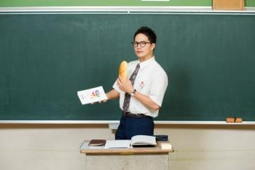 10月スタートの連続ドラマ「おいしい給食」で主演を務める市原隼人 - (C)2019「おいしい給食」製作委員会