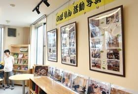 登録団体の活動を振り返る写真展