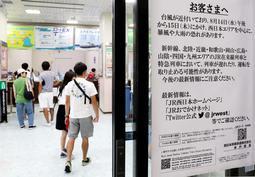 台風10号が接近し、乗車券の払い戻しなどのため「みどりの窓口」を訪れる人たち=14日午前、JR神戸駅(撮影・吉田敦史)