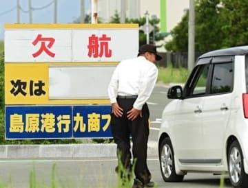 台風10号接近の影響で、島原行きのフェリーが欠航となった熊本港=14日午前9時20分ごろ、熊本市西区(小野宏明)