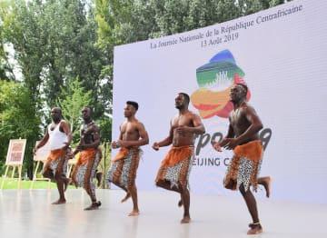 北京園芸博で中央アフリカ・ナショナルデー開催