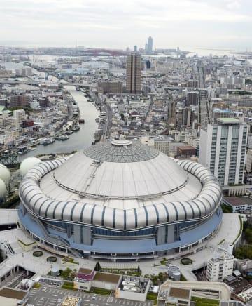 京セラドーム大阪=2017年、大阪市西区