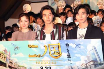 劇場版アニメ「二ノ国」の中高生限定スペシャルトークイベントに登場した山崎賢人さん