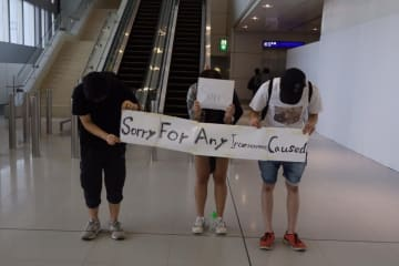 A group of protesters apologising at the Hong Kong airport on August 14, 2019. Photo: Stand News.