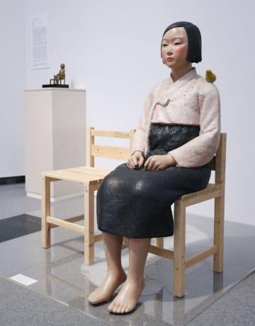 「あいちトリエンナーレ2019」で展示が中止された「平和の少女像」=名古屋市