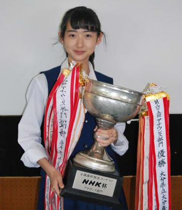 第66回NHK杯全国高校放送コンテストのアナウンス部門で優勝を果たした県立検見川高校3年の広瀬陽菜さん