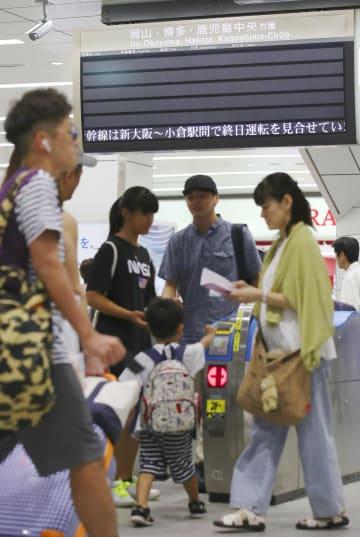 台風10号の影響で岡山方面の新幹線が運休し、表示が消えたJR新大阪駅の電光掲示板=15日午前7時51分