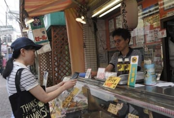 キャッシュレス決済の実証実験に参加した鳥肉店「鳥正」。実験が終わった今もスマートフォン決済「PayPay」の導入を続けている=東京都墨田区