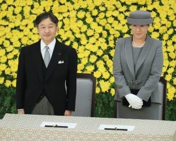 時事通信 全国戦没者追悼式に臨まれる天皇、皇后両陛下=8月15日午前、東京都千代田区の日本武道館