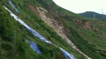 成昆鉄道で山体崩落 現場の救援隊員が行方不明