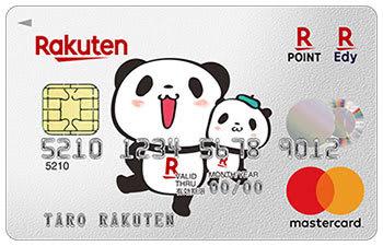 年会費:永年無料ポイント還元率:1.0~16%国際ブランド:VISA・Mastercard・JCB