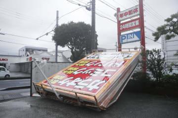 台風10号の影響で、落下したインターネットカフェの看板=15日午後2時21分、高知市