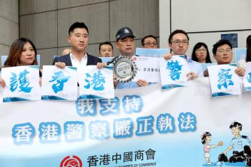 香港中国商会、香港警察にエール