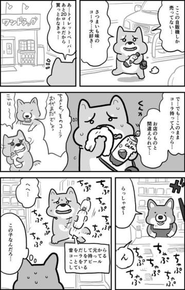 やじまけんじ / Via @yajima_kenji