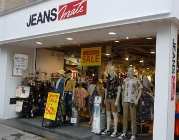 こちらは、ジーンズあります…… ジーンズメイト新宿店