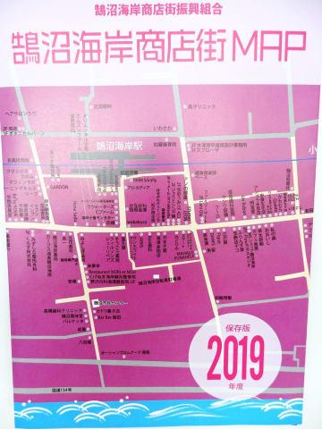 鵠の宵待ち市向けに作成した保存版の「鵠沼海岸商店街MAP」
