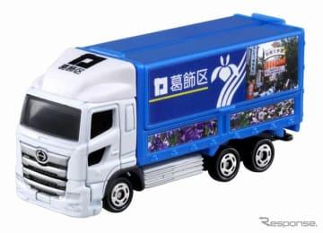 トミカNo.48 日野プロフィア葛飾トラック