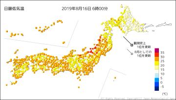 16日(金)午前6時までの日最低気温。出典:気象庁ホームページ