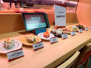 Sushi offered at Japanese conveyor belt sushi chain Sushiro's first outlet in Hong Kong, as shown in a photo taken on Aug. 12. (NNA/Kyodo)