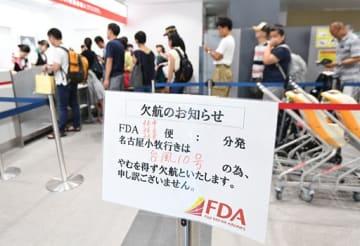 台風の影響で飛行機が欠航となり、便の変更手続きなどで乗客の列ができた青森空港のカウンター=15日午後0時40分ごろ