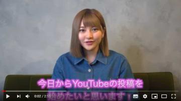 尾形さんのYouTubeチャンネルの動画(YouTubeより)