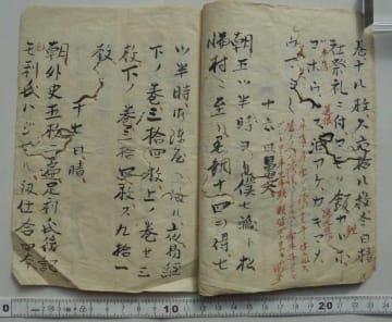 朱筆が松陰の書き込み。漢字を教えて丁寧に添削している様子がわかる