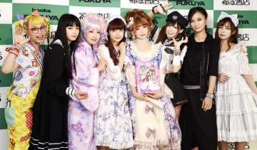 写真集発売記念イベントに登場した「KERA」のカリスマモデルたち=東京都内