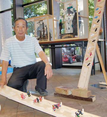 遊べる作品展「木のおもちゃであそぼう」木のオブジェも展示【大和市】