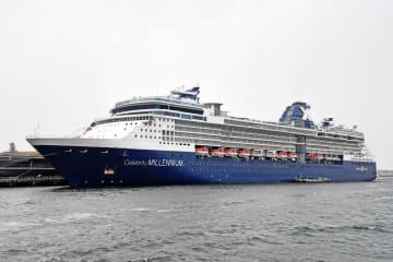 客船「セレブリティ・ミレニアム」(9万940トン)