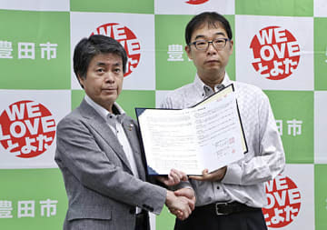 豊田市とKDDIウェブコミュニケーションズで連携協定を結んだ
