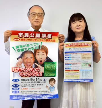 来場を呼び掛ける丹羽さん(左)と西川さん