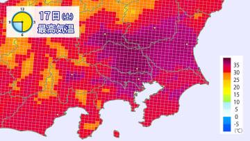 17日の予想最高気温。