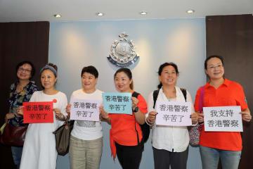 香港で市民が警察を応援