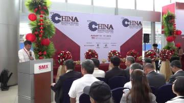 中国機械電子ブランド展示会、マニラで開催
