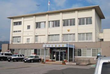 【資料写真】滋賀県警木之本署