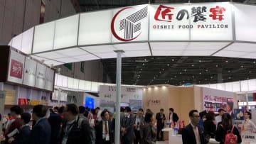日本企業が輸入博の成果を語る 成都市で説明会開催
