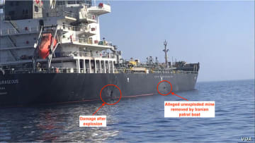 イランのタンカー解放~それでも米との関係改善にはならない
