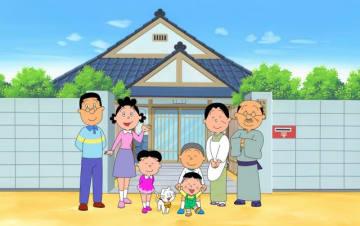 サザエさん一家 - (C) 長谷川町子美術館