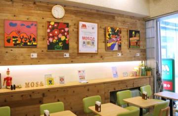 「東京MOSごと美術館2019」で展示されている作品=東京都品川区